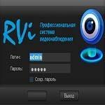 Настройки RVi PSS